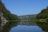 Сплав по реке Белой: маршруты и дистанции, лоции и gps-координаты, полезные советы