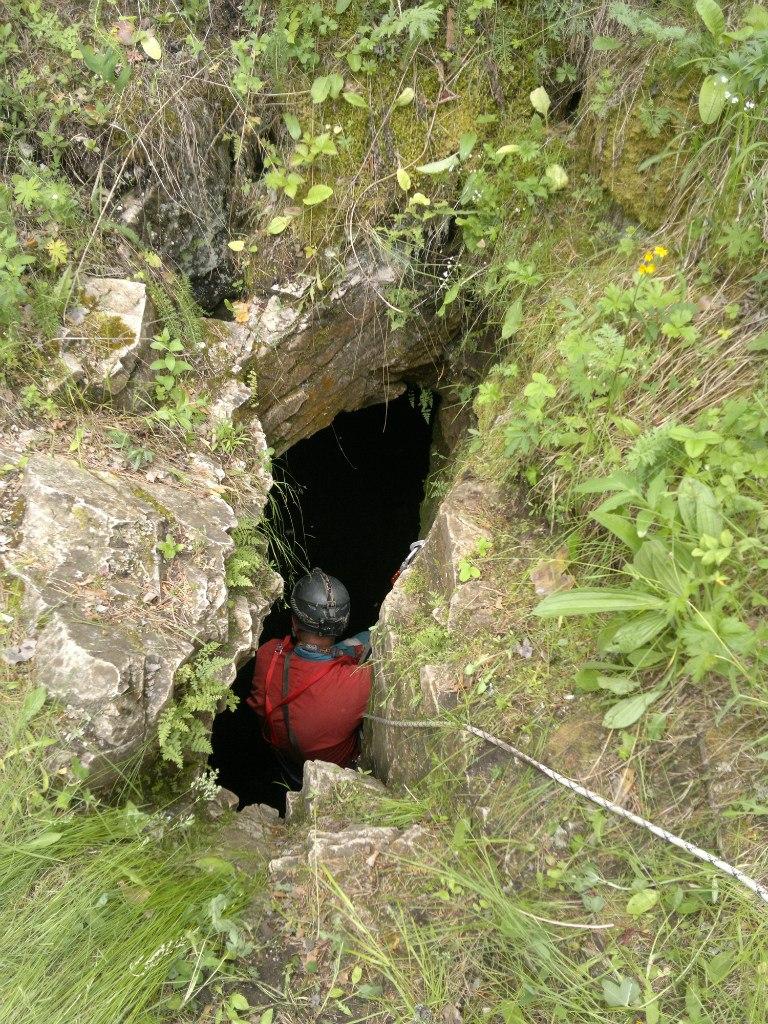Пещера «Пропащая яма»