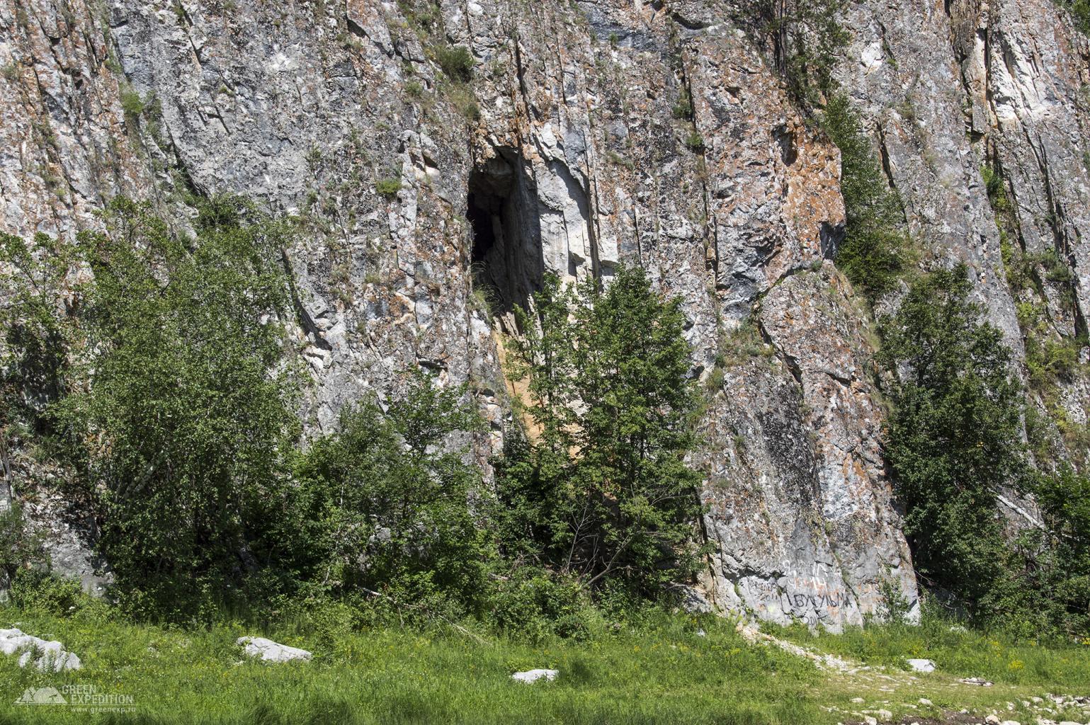 Пещера «Кротовая»